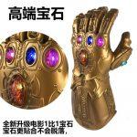 Cánh tay Thanos
